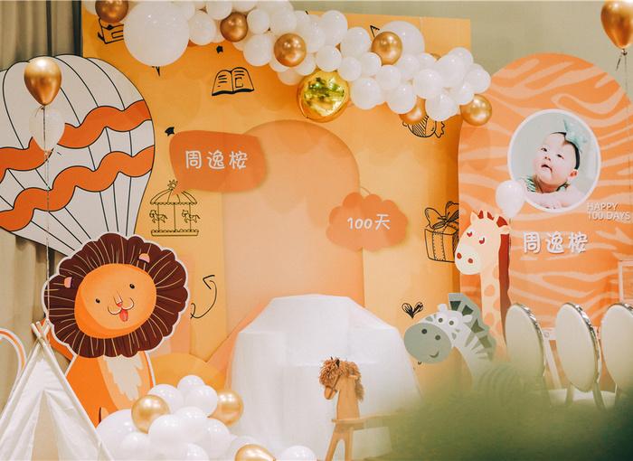 小狮子辛巴主题宝宝百日宴