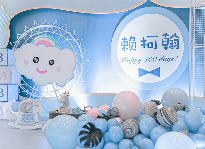 蓝色主题宝宝百日宴