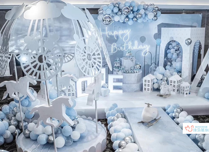 蓝色系主题 - 浪漫蓝色游乐园宝宝宴